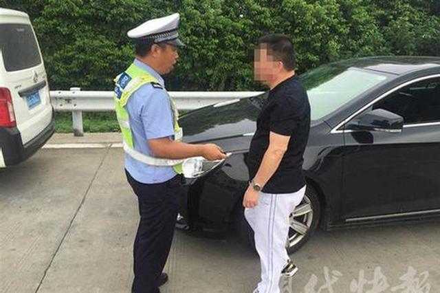 西安一男子驾照被吊销 网购假照继续上路被拘留20天