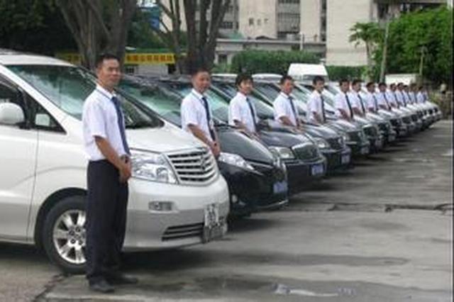 十一将至租车市场升温专家提醒:要到正规租车公司租车