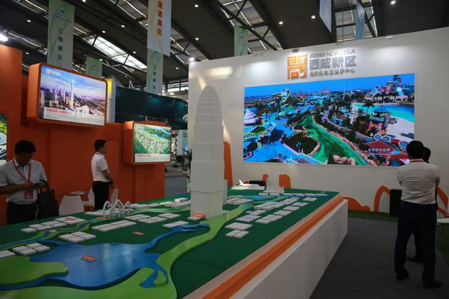 """西咸新区参加""""一带一路""""国际产能合作博览会"""