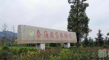 世界最大植物园国庆节开放!