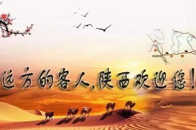 2017国土资源(西安)论坛将于9月22日在西安举行