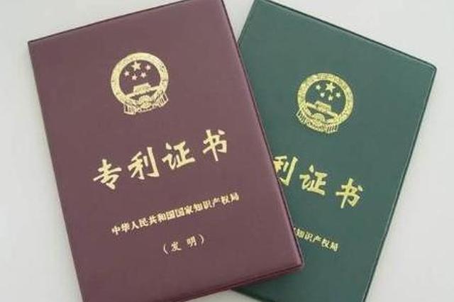 陕西去年获专利授权量达48455件 增速排全国第一