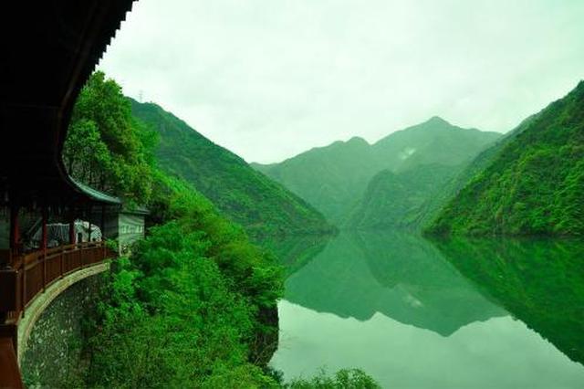 陕西省国土资源厅加快推进秦岭矿山生态环境整改工作
