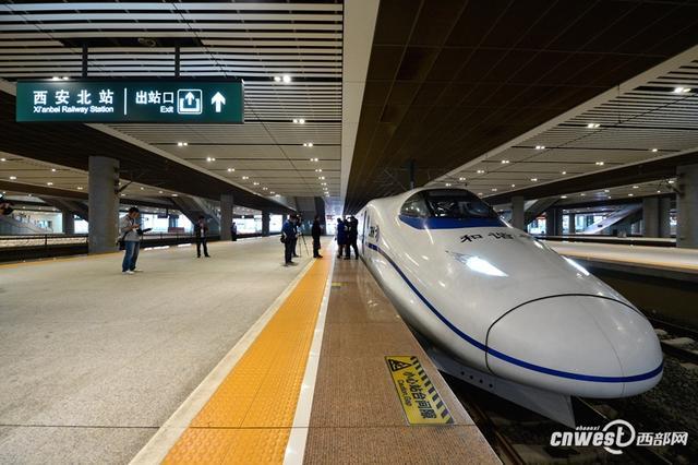 西成高铁陕西段今起试运行 至少需要1个月