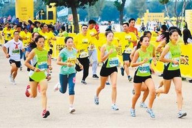 西安国际马拉松进入倒计时 26、27号发放参赛物品