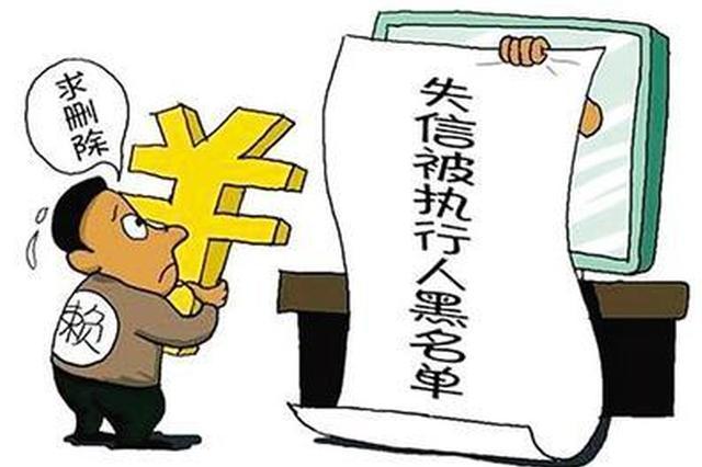 """""""老赖""""开奔驰躲猫猫 路遇交警""""火眼金睛&quot"""