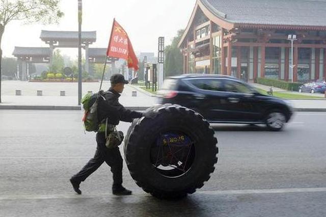 27岁小伙推轮胎从天水徒步至西安 计划去北京