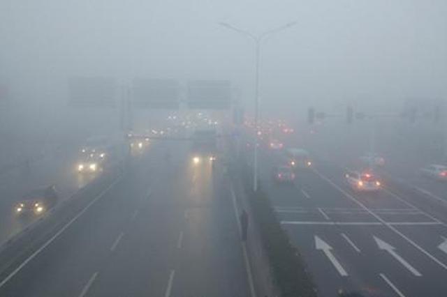 渭南发布大雾橙色预警 延安发布大雾黄色预警