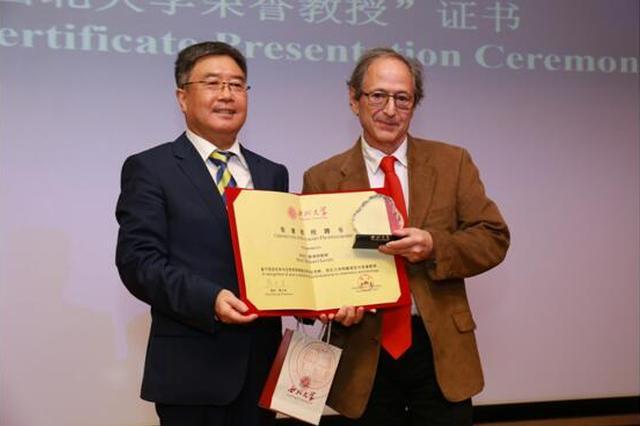 诺贝尔奖获得者Michael Levitt受聘西北大学荣誉教授