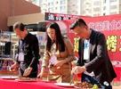 延长县首届美食文化旅游节开幕