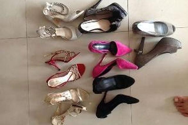 陕西男子将小区住户鞋柜里的11双鞋偷光被抓