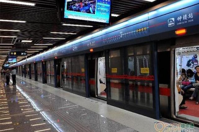 明日西安地铁提前30分钟运营 10时永宁门站开站