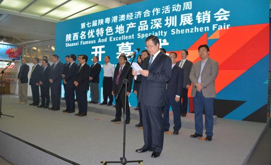 陕西名优特色地产品深圳展销会签订合同金额1.0288亿元