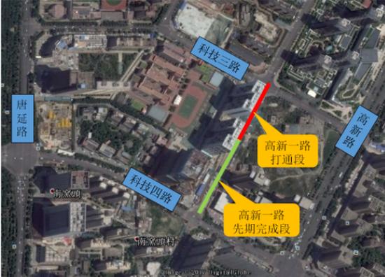 西安高新一路(科技三路-科技四路)段打通 方便市民出行