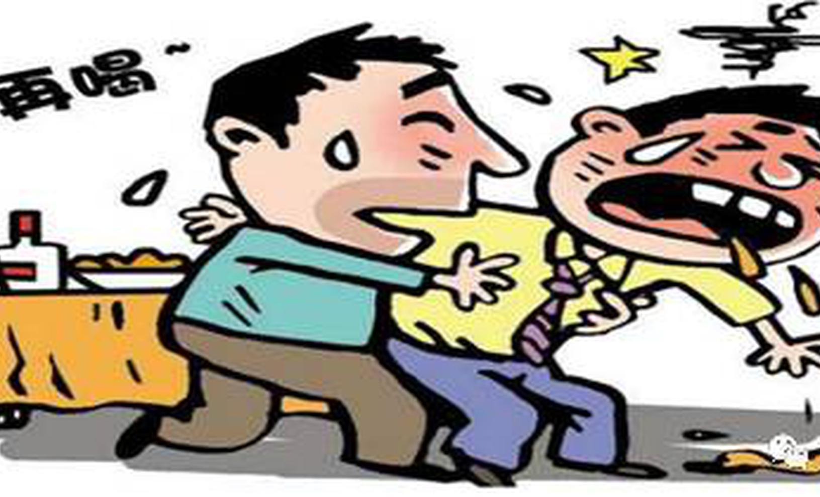 西安男子酒后阻碍执法 殴打民警被刑拘