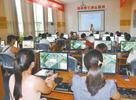 洋县电商创业培训班5月6日开班
