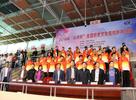 全国历史文化名城乒乓球赛开幕