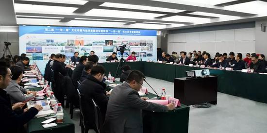 """专家建言""""一带一路""""核心区建设与渭南发展新机遇"""
