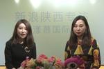 新浪陕西专访漾慕国际健康美容机构董事长:朱谊婵