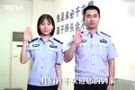 《民警李建国》候问室篇:我们不欢迎您_@所有人_澎湃新闻-The Pa