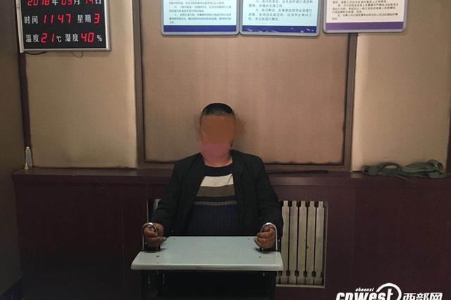 宝鸡一男子网络直播平台上辱骂交警 被拘留五日