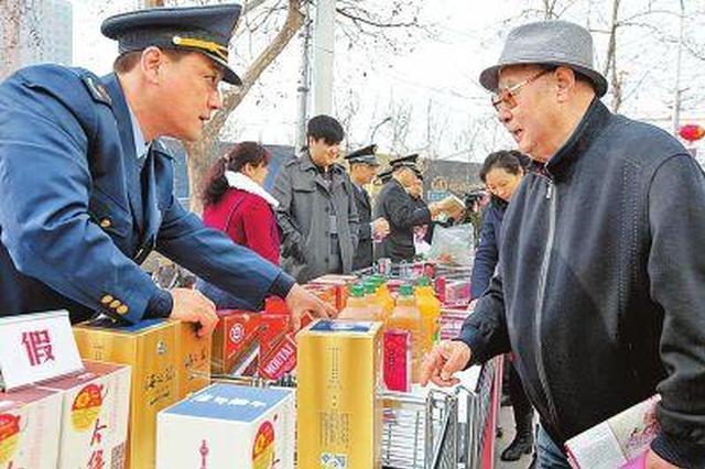 陕西发布2017年度消费环境指数 西安宝鸡韩城居前