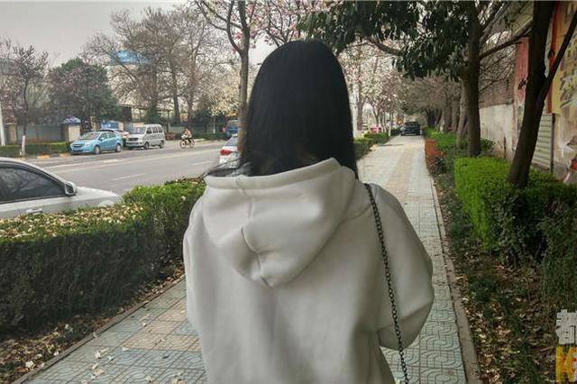 西安女子街头助人反遭猥亵 逃脱时又被偷千元