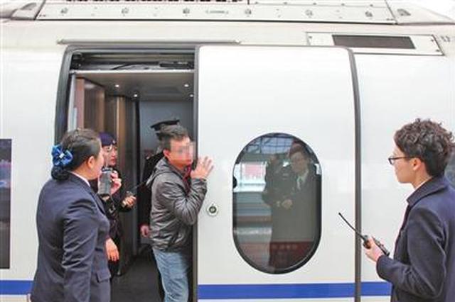 5月1日起 扒阻高铁门等行为将被限制乘坐火车