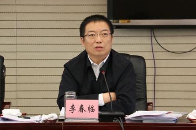 榆林代市长:建议包海高铁延榆和西康段今年开建