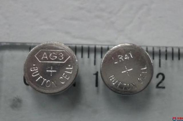 17个月男童误食纽扣式电池 多科室联合施救转危为安