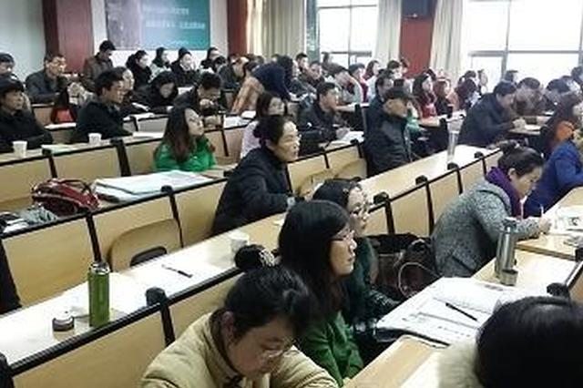 陕西省中小学教师培训实行学分管理 五年不少于120分