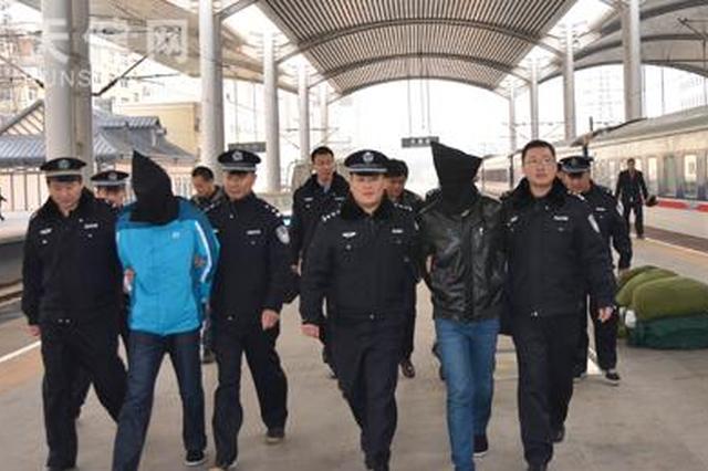 咸阳公安检查站安检 仅1天抓获3名网上逃犯