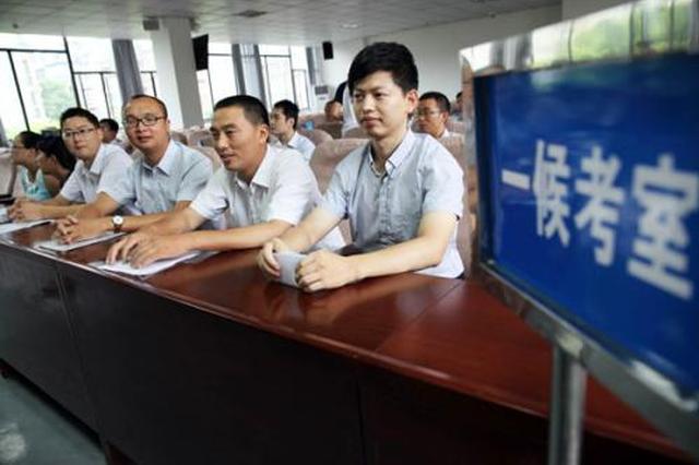 陕西省今年统一考录公务员5718名 3月24起网上报名