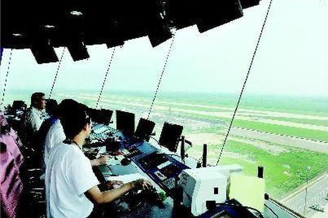 """航班遇紧急情况需优先起降 """"空中交警""""搭绿色通道"""