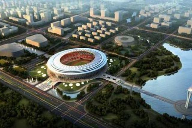 西安努力打造世纪精品工程——西安奥体中心