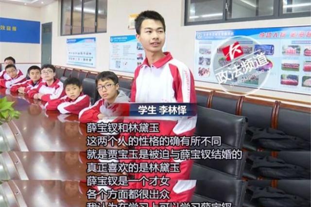 湖南7名14岁少年考上西安交大 来自同一学校(图)