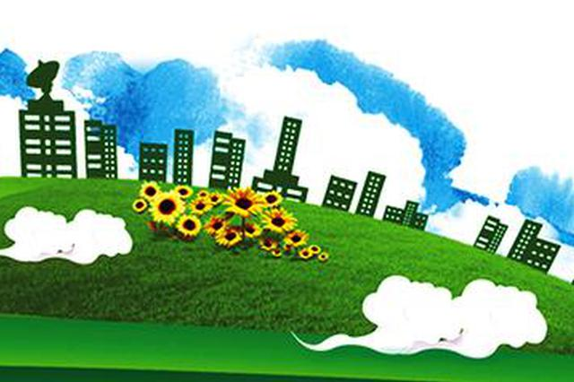 限行带给西安的变化 环境空气质量明显改善