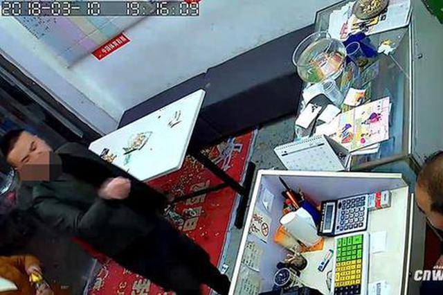 安康彩民赊8千元买彩票拒还钱 警方处警遭谩骂