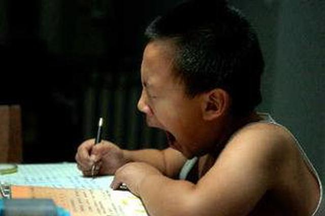 西安中小学生睡眠普遍不足 睡够8小时太奢侈
