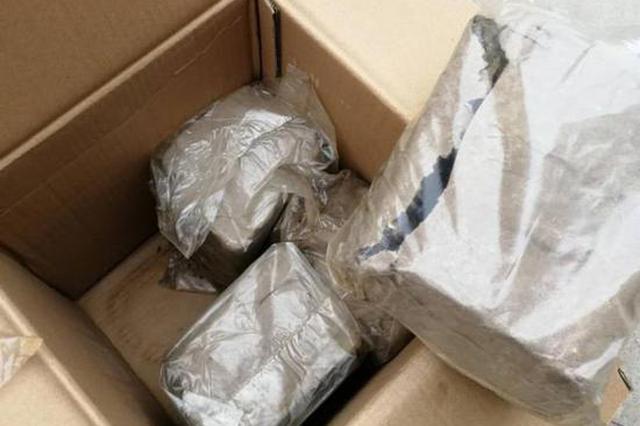 商洛男子上交炸药12公斤 原是30年前开矿发现