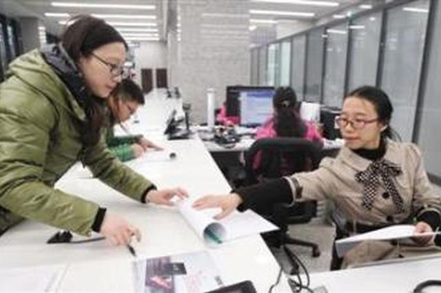 陕西省首个政务服务标准出台 为人民群众增添便利