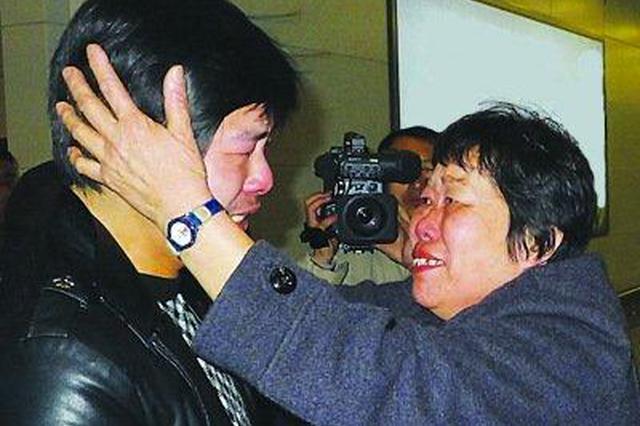 陕浙警方联手救助 被拐31年男子终于回家