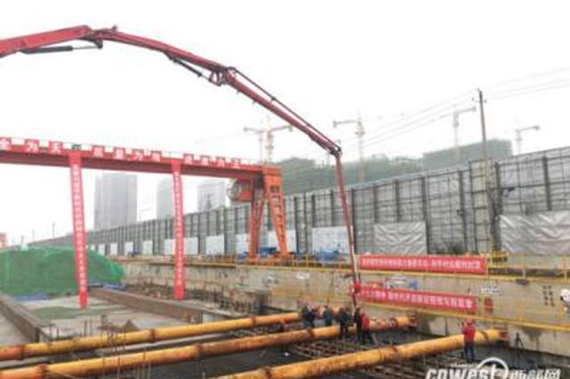 西安地铁五号线月登阁站主体封顶 计划2020年通车
