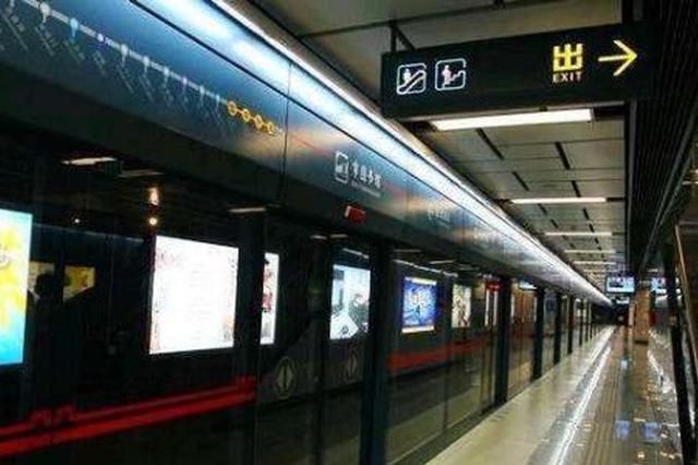 西安地铁问题电缆事件已一年 至少2名官员获刑