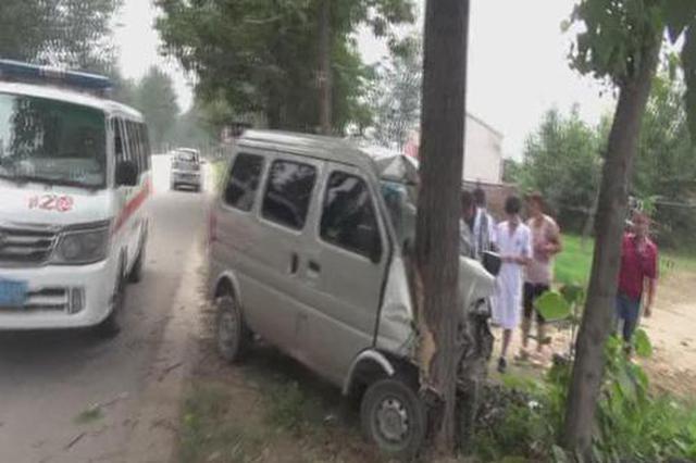网友反映咸阳运管查车致多人受伤 4人已被停职