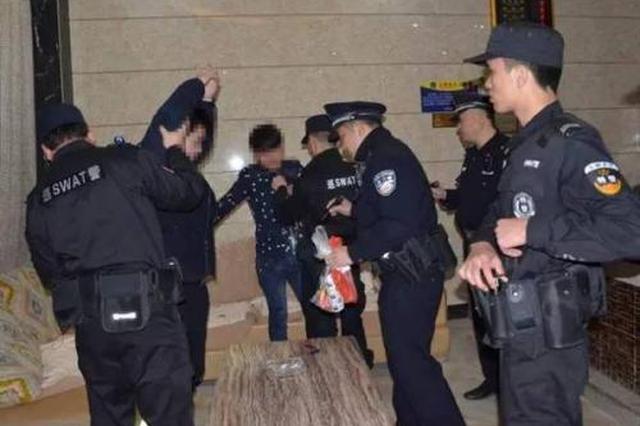 宝鸡成功打掉一涉恶团伙 9名犯罪嫌疑人被刑拘