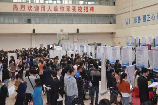陕西22所高校再次组团赴海外揽才 提供近千个岗位