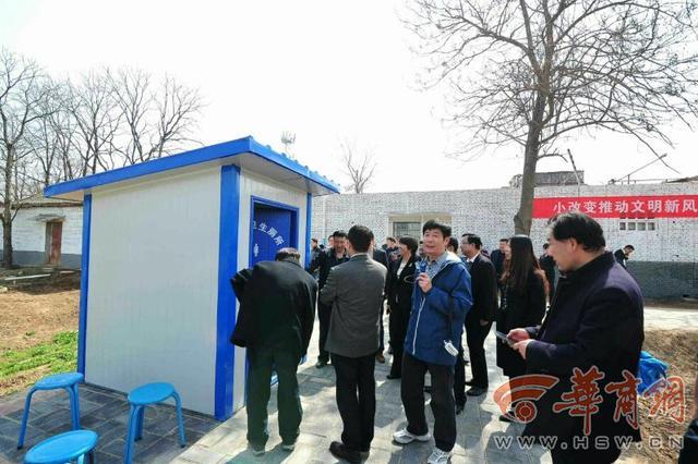 西安将改造农村户厕50万座 市区财政将设专项资金