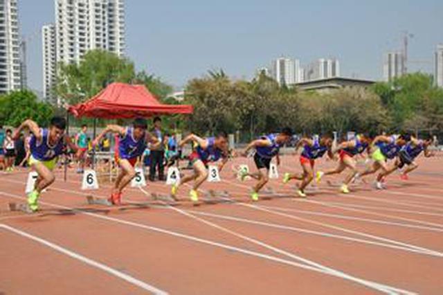 陕西省高考体育类专业考试4月26日开始报名