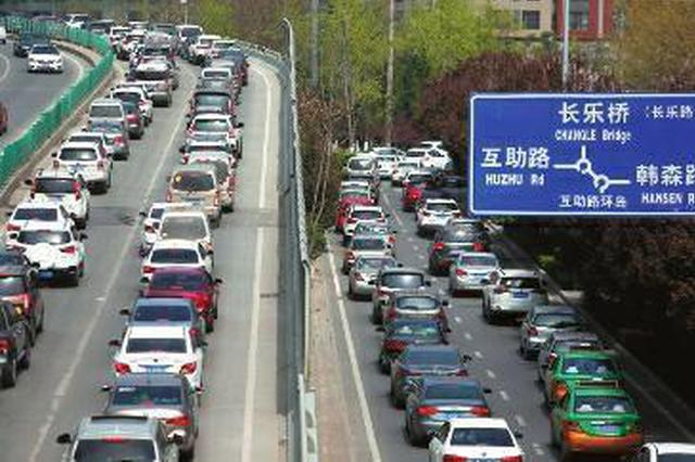 清明节将至 西安各大墓园周边交通压力渐增